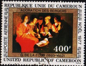 Cameroun. 1977 400f S.G.825 Fine Used