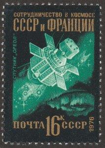 Russia, Scott# 4492, mint, Space, single stamp,#4492