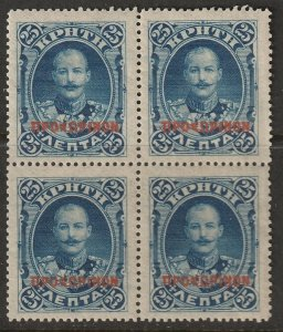 Crete 1900 Sc 54 block MH*/MNH**