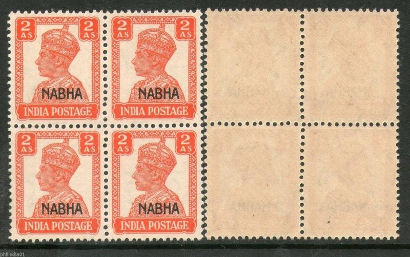 India NABHA KG VI 2As SG 111 / Sc 106 BLK/4 Cat £6 MNH