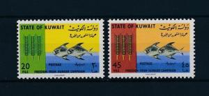 [49874] Kuwait 1966 Marine life Fish MNH