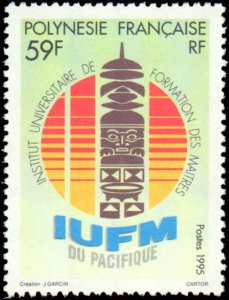 French Polynesia #656, Complete Set, 1995, Never Hinged