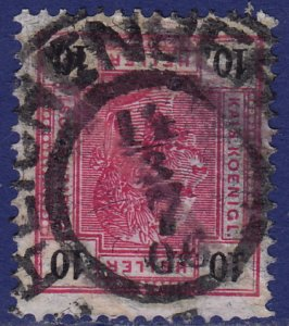 Austria - 1904 - Scott #97a - used - REICHENBERG pmk Czech Republic