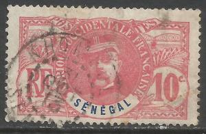 SENEGAL 61 VFU Z307-1