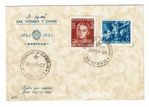 Yugoslavia 1951 OHP FIrst Day Cover / Light Toning - Z71