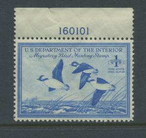 Scott #RW15 'BUFFLEHEADS IN FLIGHT' Federal Duck Mint Stamp NH (Stock #RW15-11)