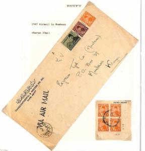 Egypt TRANSCONTINENTAL AIR Registered Cairo 1947 Cover & CORNER BLOCK AX256