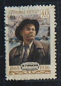 SU, Gorky M., 1868-1936, (1238-T)