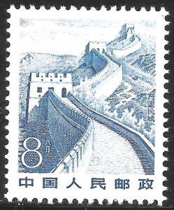 China Used [2052]