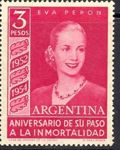 Argentina #627 Mint VF  watermarked