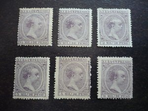 Stamps - Cuba - Scott# P13-P18 - Mint Hinged Set of 6 Newspaper Stamps