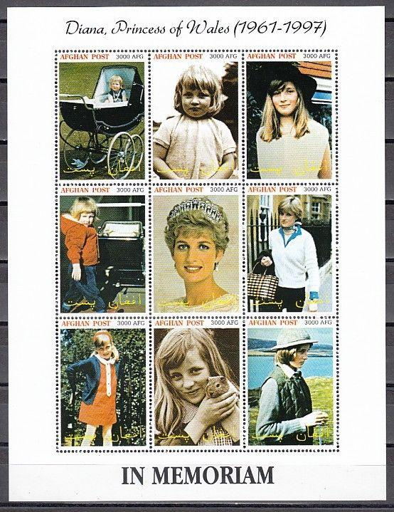 Afghanistan, 2004 Cinderella issue, Lady Diana Memorial sheet.