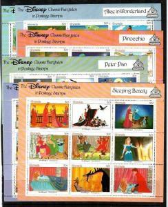Grenada Scott 1540-1545 Mint NH (Catalog Value $25.00)