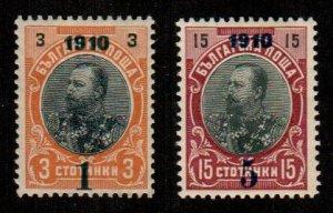 Bulgaria #87-88  Mint  Scott $6.00