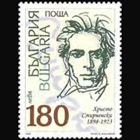 BULGARIA 1998 - Scott# 4056 Poet Smirnenski Set of 1 NH