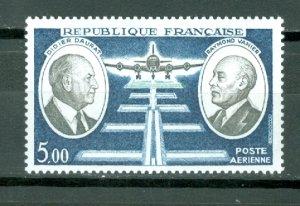 FRANCE AIR #C45...MNH...$2.00