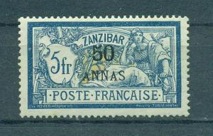 French Offices in Zanzibar sc# 49 mhr cat val $100.00