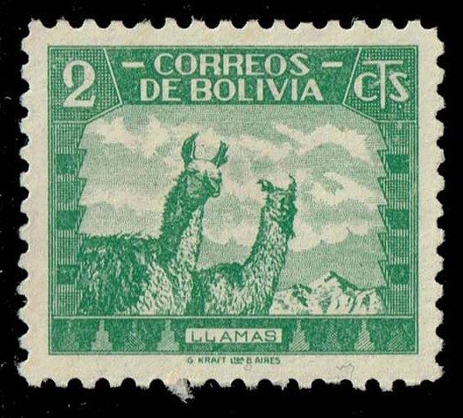 Bolivia #251 Llamas; Unused No Gum (1.50)