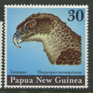 Papua New Guinea- Scott 401 - General Issue -1974 - MLH - Single 30c Stamp