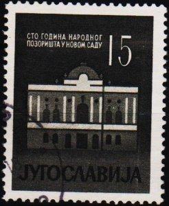Yugoslavia. 1960 15d S.G.970 Fine Used