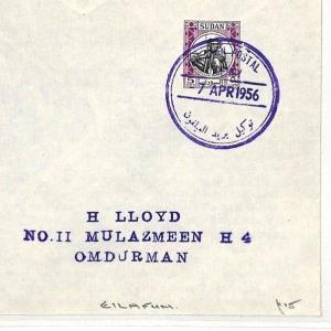MM152 1956 SUDAN Postmarks Superb Violet *EILAFUM POSTAL* Cover Omdurman