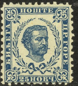 MONTENEGRO 1894-98 25n Prince Nicholas I P.10 1/2 Sc 40 MLH