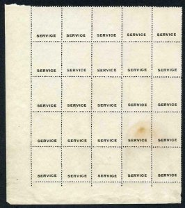 Bhopal 1932 Service Overprint Proof Block (4)