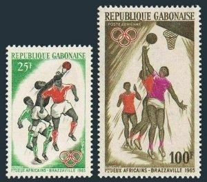 Gabon 183,C35,MNH.Michel 225-226. African Games 1965.Field ball,Basketball.