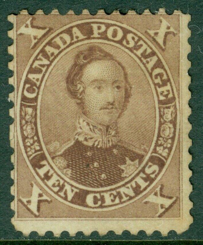 EDW1949SELL : CANADA 1859 Scott #17 Mint No Gum. Small thin. Catalog $1,100.00.