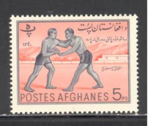 Afghanistan Sc # 498 mint NH (RS-15)