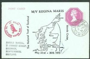 GB SCOTLAND 1971 Regina Maris ship postcard ST KILDA - PUFFIN CACHET.......88707