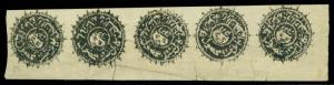 AFGHANISTAN 1873 TIGER'S HEAD  1sh black  Sc# 11 mint MH sheet bottom strip of 5