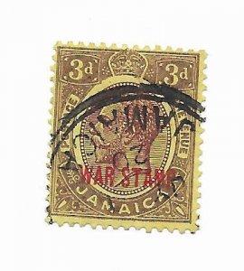 Jamaica #MR11 Used - Stamp - CAT VALUE $3.00