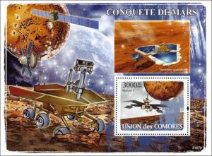 Comoro Island MNH S/S Mars Space Viking Conquest 2008