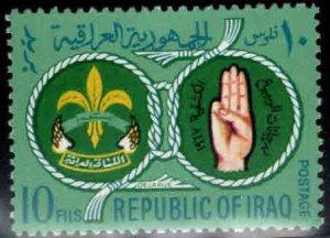 IRAQ Scott 459 MH* Scout  stamp
