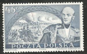 Poland Scott 489 MNH** 1950 General Joseph Bem CV$3