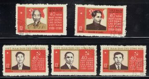 Viet Nam DR ~ #566-570 ~ Labor Party 40th ~ Used CTO Set