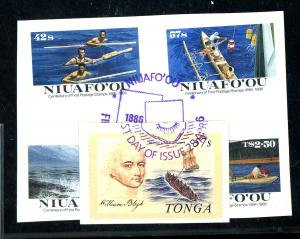 Tonga #710-3 Tonga Niuafo'u #76-80 Used First Day Cancels F-VF Cat $55