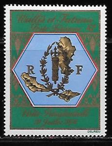 Wallis and Futuna Islands C95 Giscard Vist single MNH