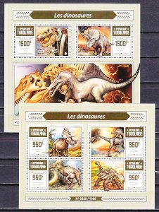 Togo, 2015 issue. Dinosaurs sheet of 4 & s/sheet.  ^