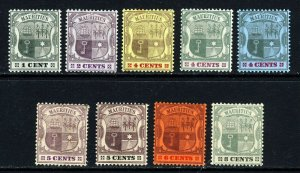 MAURITIUS 1900-05 Arms Part Set Watermark Crown CA SG 138 to SG 147 MINT