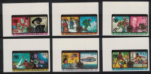 Central African Empire Rubens Moscow Olympic Games 6v Imperf Corners 1979