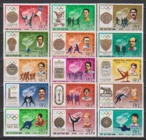 1978 North Korea  1760-1774 Olympic Committee 19,00 €