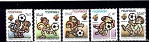 Mozambique 813-17 MNH 1982 Soccer    (ap1684)