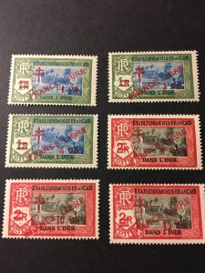 French India sc 198-203 MH