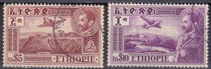 Ethiopia #C32-3   F-VF  Used   CV $24.25 (Z6150)
