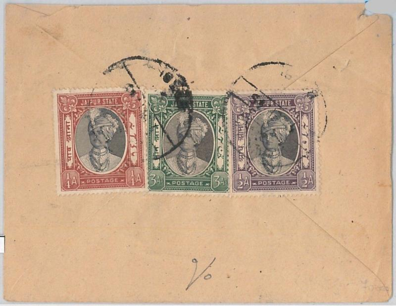 51869 - INDIA: JAIPUR STATE -  POSTAL HISTORY - POSTAL STATIONERY COVER 1945