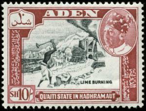 Aden, Quaiti State of Shihr & Mukalla Scott #52 Mint Never Hinged