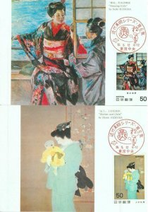 90252 - JAPAN - Postal History - set of 2 MAXIMUM CARD  - ART painting DANCING