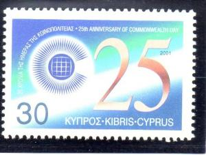 Cyprus Sc 974 2001 Commonwealth Day  stamp mint NH